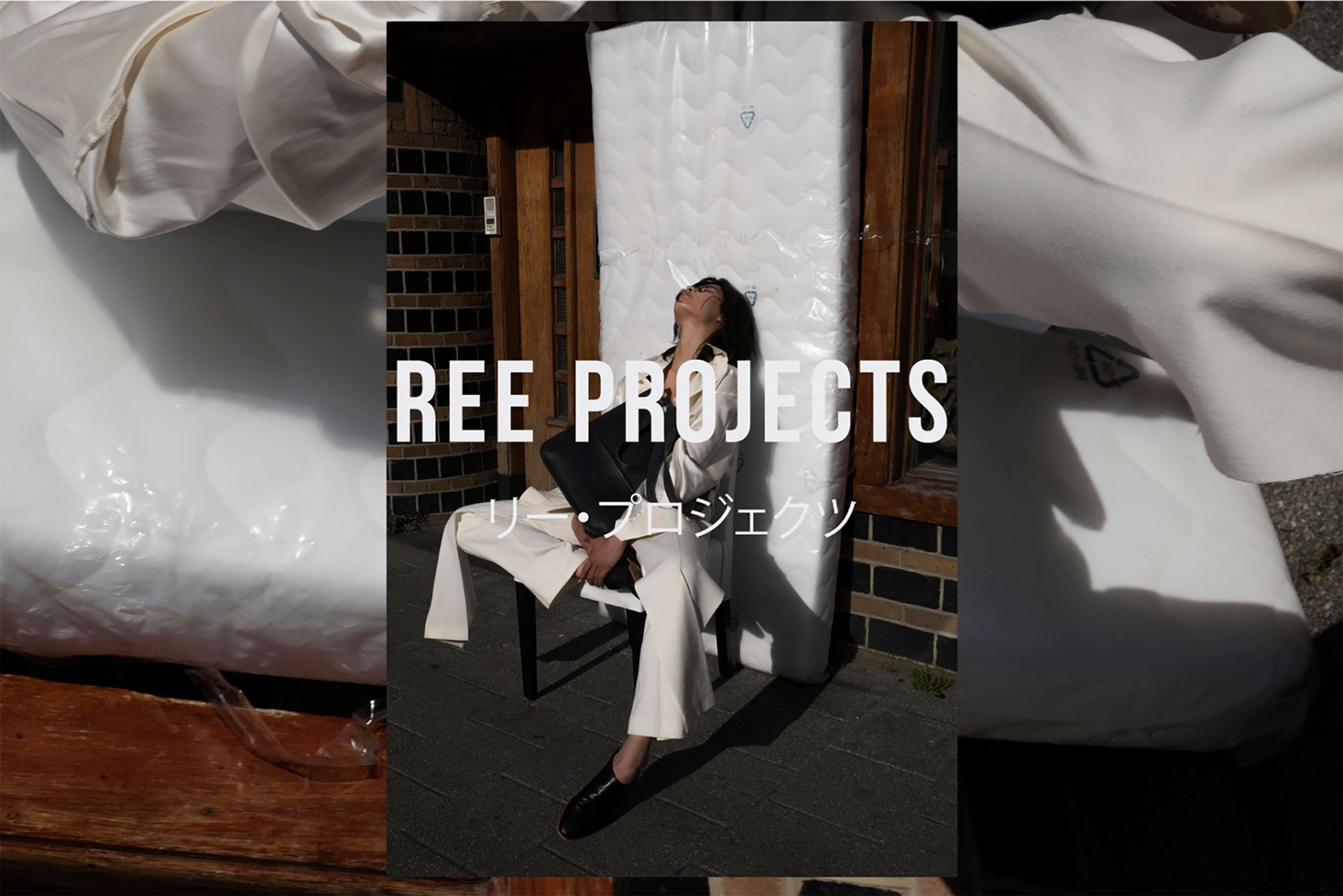 Ree Projects, Violette Esmeralda
